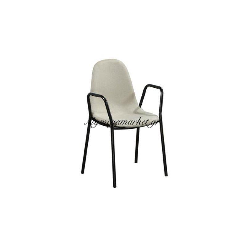 Celina Πολυθρόνα Μεταλ.μαύρη, Ύφ.μπεζ Στην κατηγορία Καρέκλες εσωτερικού χώρου | Mymegamarket.gr