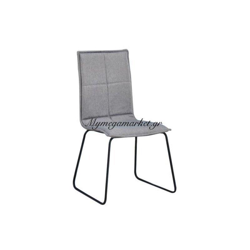 Cooper Καρέκλα Μεταλλική Μαύρη/ύφασμα Γκρι Στην κατηγορία Καρέκλες εσωτερικού χώρου | Mymegamarket.gr