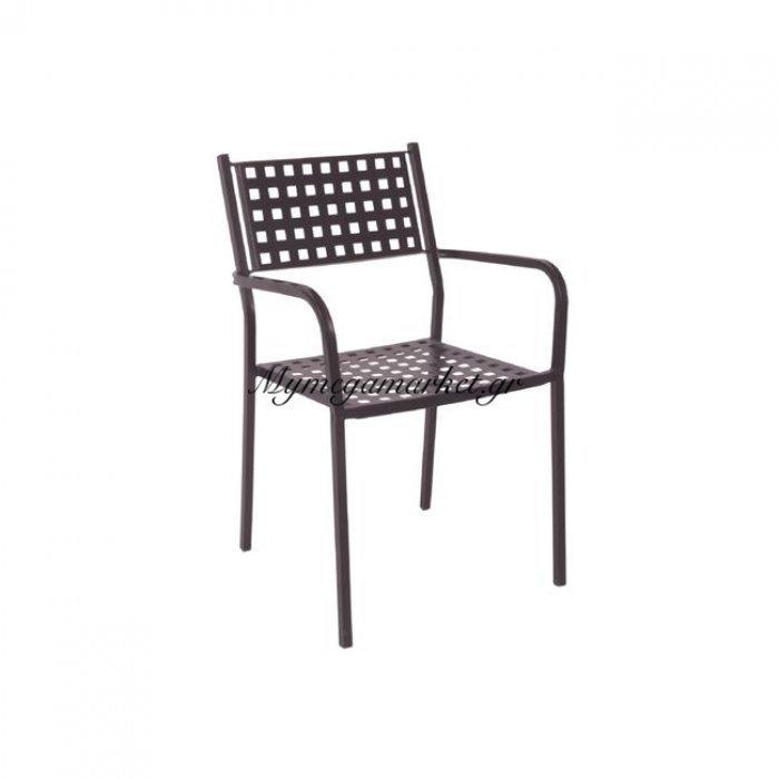 Caprice Πολυθρόνα μεταλλική sand Brown | Mymegamarket.gr