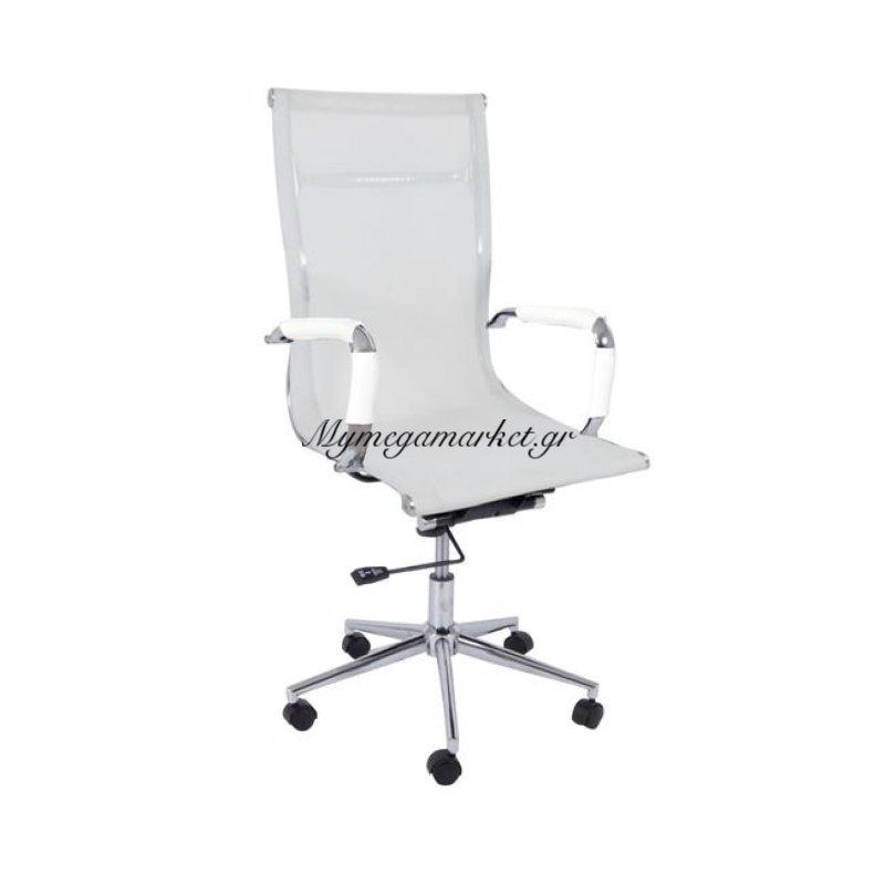 Bf3200 Πολυθρόνα Διευθ.λευκό Mesh Στην κατηγορία Καρέκλες - Πολυθρόνες γραφείου | Mymegamarket.gr