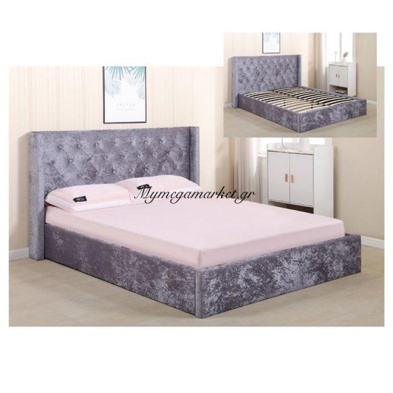 Barkley Κρεβάτι 160X200Cm Ύφασμα Velure Grey