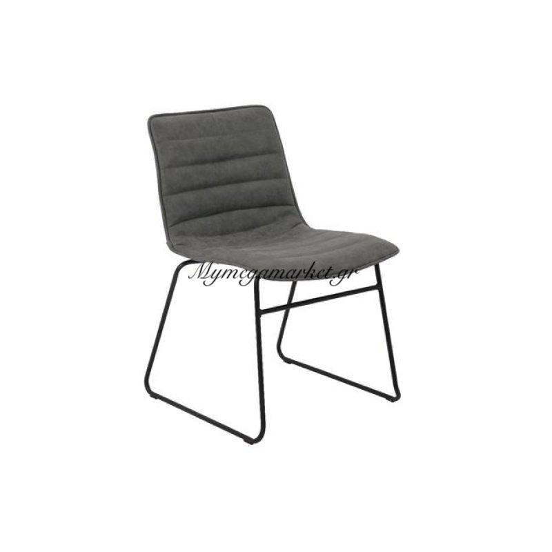 Connel Καρέκλα Μεταλλική μαύρη/pu Vintage Grey Στην κατηγορία Καρέκλες εσωτερικού χώρου | Mymegamarket.gr