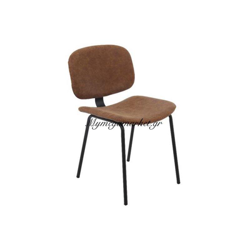 Barley Καρέκλα Μεταλ.μαύρη/pu Vintage Brown Στην κατηγορία Καρέκλες εσωτερικού χώρου   Mymegamarket.gr