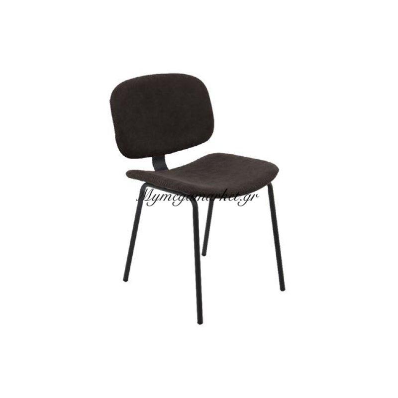 Barley Καρέκλα Μεταλ.μαύρη/pu Vintage Black Στην κατηγορία Καρέκλες συνεργασίας - Εργασίας | Mymegamarket.gr