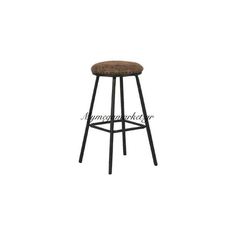 Filby Σκαμπώ Bar Μεταλ.μαύρο/pu Vintage Brown Στην κατηγορία Σκαμπό Bar | Mymegamarket.gr