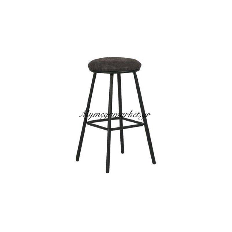 Filby Σκαμπώ Bar Μεταλ.μαύρο/pu Vintage Black Στην κατηγορία Σκαμπό Bar | Mymegamarket.gr