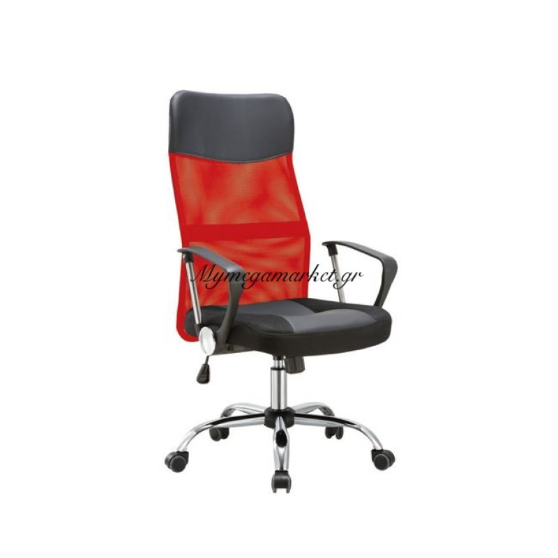 Bf2400-Pvc Πολυθρόνα Διευθυντή Χρώμιο/pvc&mesh Κόκκινο/μαύρο Στην κατηγορία Καρέκλες - Πολυθρόνες γραφείου | Mymegamarket.gr