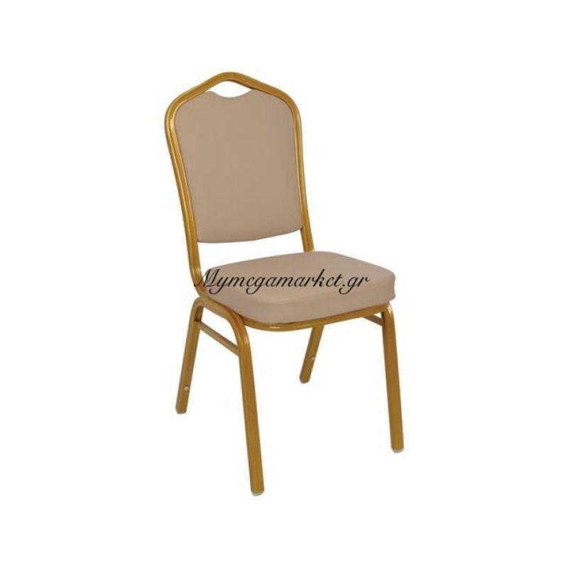 Hilton Καρέκλα Μεταλλική Gold/pu Cappuccino Στην κατηγορία Καρέκλες εσωτερικού χώρου | Mymegamarket.gr