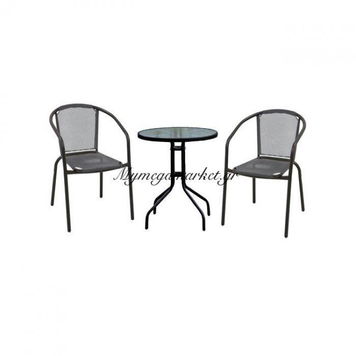 Baleno Set (Τραπ.φ60Cm+2 Πολ) Μεταλ.μαύρο/textilene Γκρι | Mymegamarket.gr