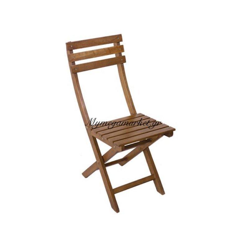 Ada Καρέκλα Πτυσ/νη, Καρυδί Οξυά Στην κατηγορία Καρέκλες κήπου - Σκαμπό   Mymegamarket.gr