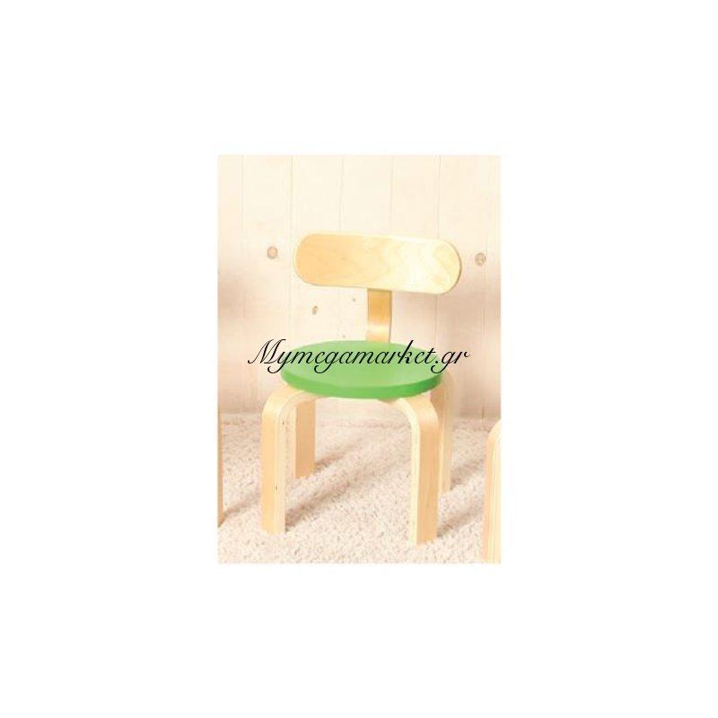 Kid-Fun Παιδική Καρέκλα Σημύδα/πράσινο