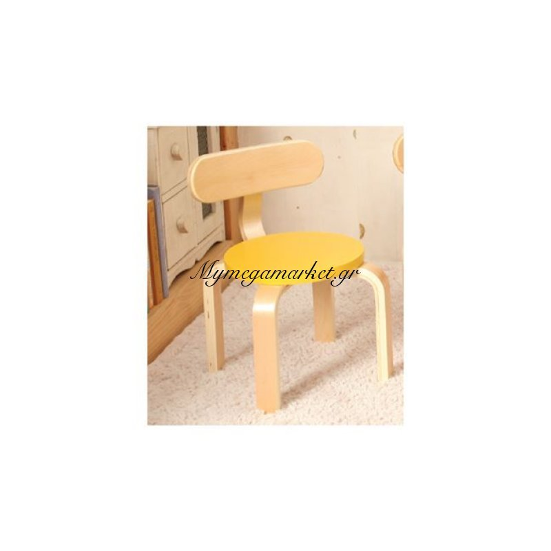 Kid-Fun Παιδική Καρέκλα Σημύδα/κίτρινο