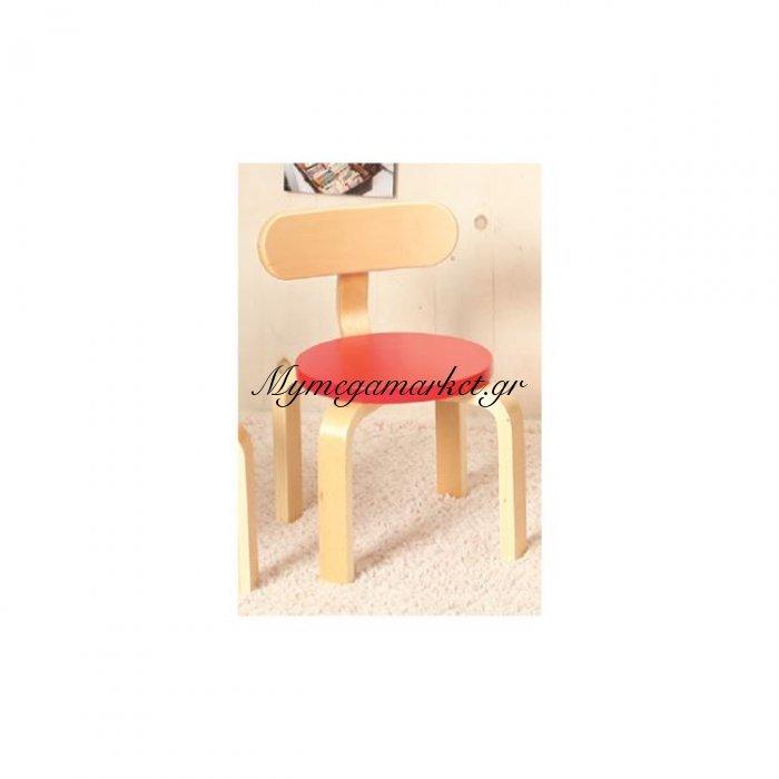 Kid-Fun Παιδική Καρέκλα Σημύδα/κόκκινο | Mymegamarket.gr