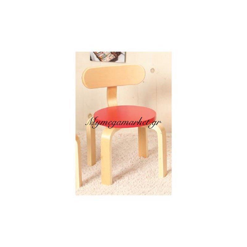 Kid-Fun Παιδική Καρέκλα Σημύδα/κόκκινο