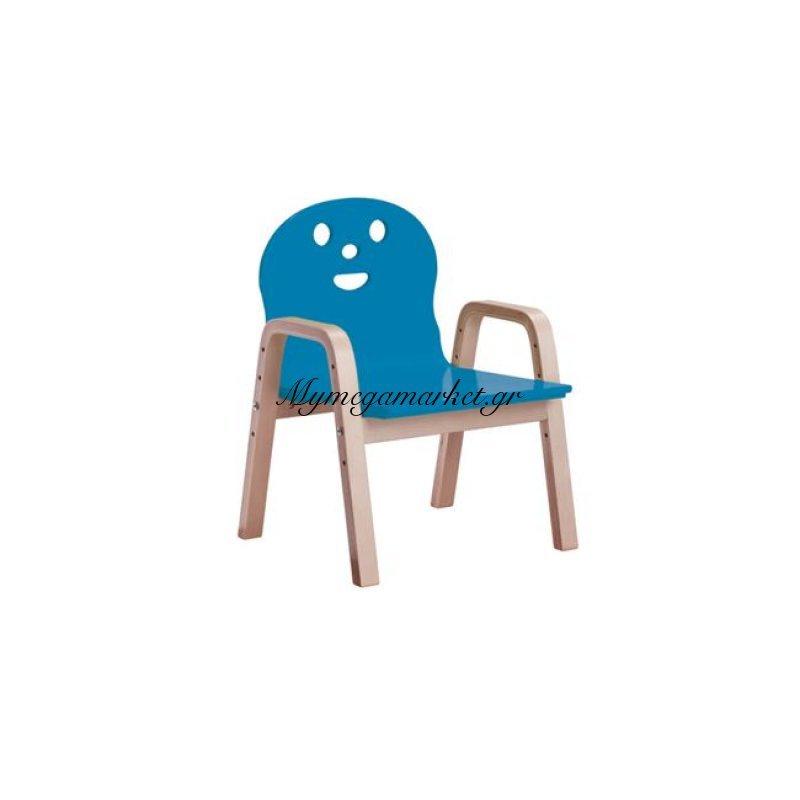 Kid-Fun Παιδική Πολυθρόνα Σημύδα/μπλε