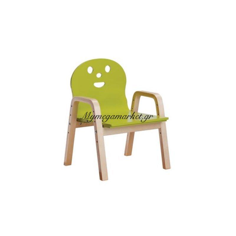 Kid-Fun Παιδική Πολυθρόνα Σημύδα/πράσινο