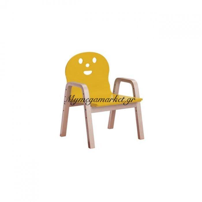 Kid-Fun Παιδική Πολυθρόνα Σημύδα/κίτρινο | Mymegamarket.gr