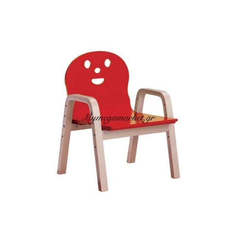 Kid-Fun Παιδική Πολυθρόνα Σημύδα/κόκκινο
