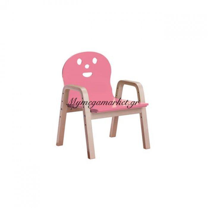 Kid-Fun Παιδική Πολυθρόνα Σημύδα/ροζ | Mymegamarket.gr