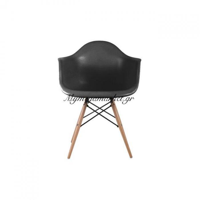 Alea Wood Πολυθρόνα Pp Μαύρο | Mymegamarket.gr
