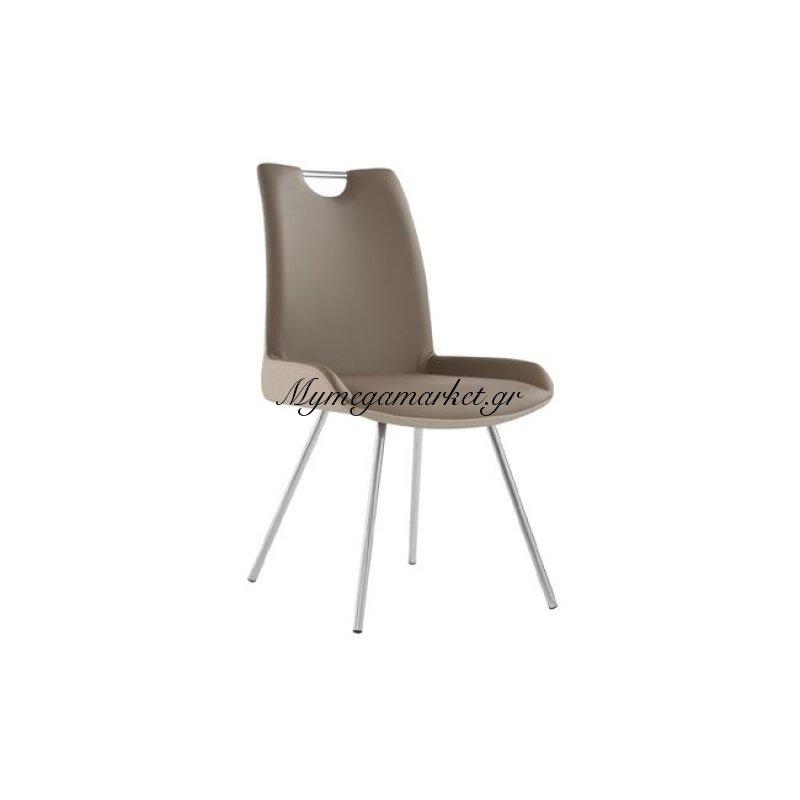 Emily Καρέκλα Χρώμιο/pu Καφέ-Αν.καφέ Στην κατηγορία Καρέκλες εσωτερικού χώρου | Mymegamarket.gr