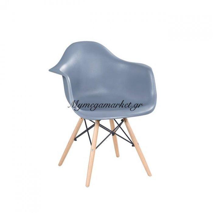 Alea Wood Πολυθρόνα Pp Γκρι | Mymegamarket.gr
