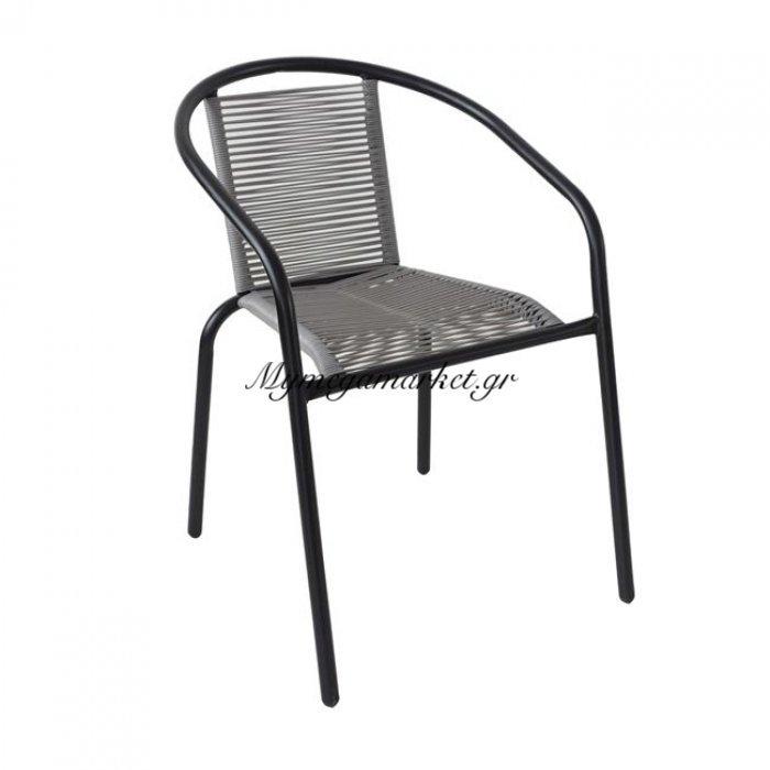Funky Rattan Πολυθρόνα μεταλ.μαύρη, Κορδόνι Pe Γκρι | Mymegamarket.gr