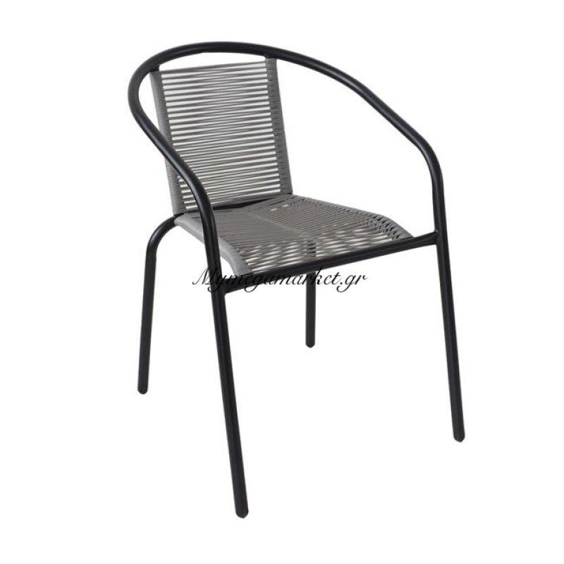 Funky Rattan Πολυθρόνα μεταλ.μαύρη, Κορδόνι Pe Γκρι Στην κατηγορία Πολυθρόνες κήπου | Mymegamarket.gr