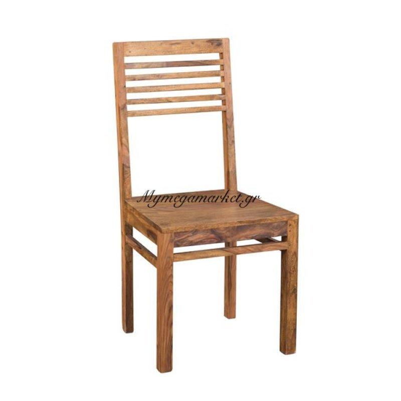 Bihar Καρέκλα Ακακία Φυσικό Στην κατηγορία Καρέκλες εσωτερικού χώρου | Mymegamarket.gr