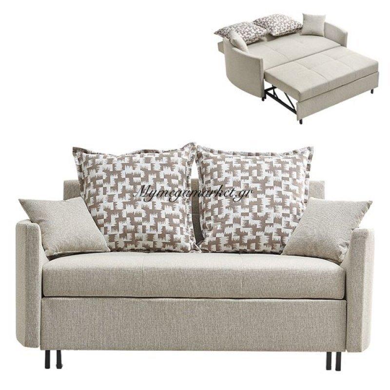 Adams Καναπές - Κρεβάτι Ύφασμα Μπεζ 166X88X84Cm Στην κατηγορία Καναπέδες - Κρεβάτια | Mymegamarket.gr