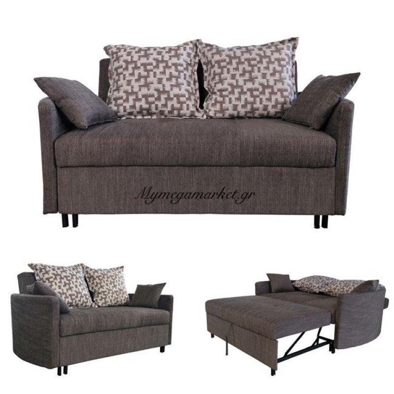 Adams Καναπές - Κρεβάτι Ύφασμα Καφέ 166X88X84Cm Στην κατηγορία Καναπέδες - Κρεβάτια   Mymegamarket.gr