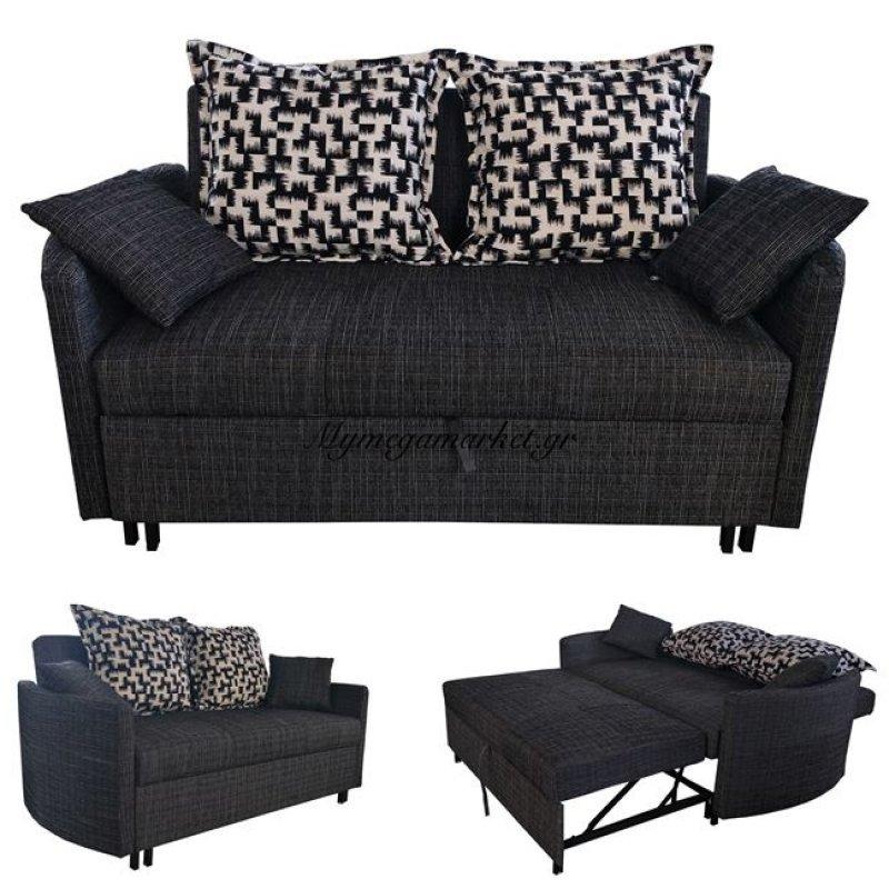 Adams Καναπές - Κρεβάτι Ύφασμα Μαύρο 166X88X84Cm Στην κατηγορία Καναπέδες - Κρεβάτια | Mymegamarket.gr