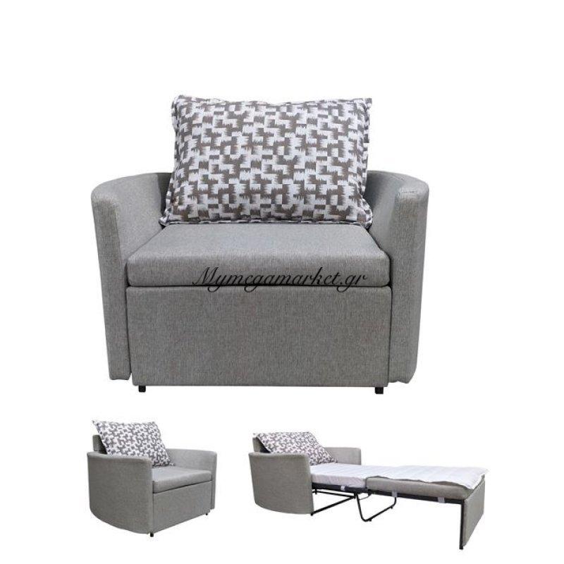 Adams Πολυθρόνα-Κρεβάτι Ύφασμα Μπεζ Στην κατηγορία Πολυθρόνες σαλονιού | Mymegamarket.gr
