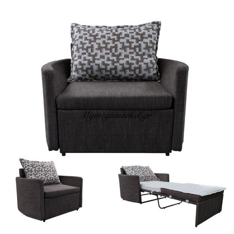 Adams Πολυθρόνα-Κρεβάτι Ύφασμα Καφέ Στην κατηγορία Πολυθρόνες σαλονιού | Mymegamarket.gr