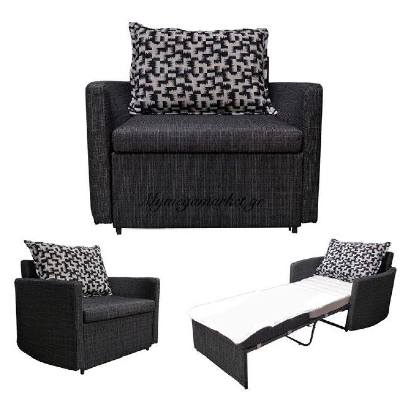 Adams Πολυθρόνα-Κρεβάτι Ύφασμα Μαύρο Στην κατηγορία Πολυθρόνες σαλονιού | Mymegamarket.gr