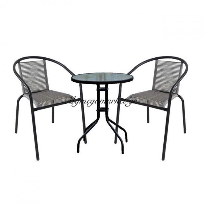 Funky Σέτ (Τραπέζι φ60Cm+2 Πολ)Μεταλ.μαύρo/rattan Κορδόνι Pe Γκρι | Mymegamarket.gr