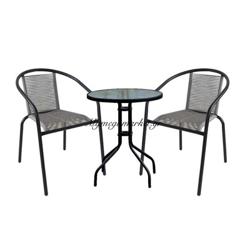 Funky Σέτ (Τραπέζι φ60Cm+2 Πολ)Μεταλ.μαύρo/rattan Κορδόνι Pe Γκρι Στην κατηγορία Τραπεζαρίες κήπου με καρέκλες | Mymegamarket.gr