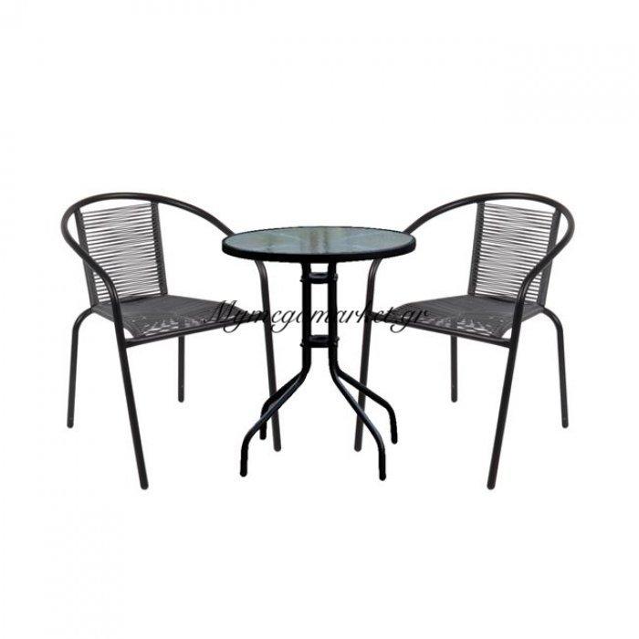 Funky Σέτ (Τραπέζι φ60Cm+2 Πολ)Μεταλ.μαύρo/rattan Κορδόνι Pe Σκ.γκρι | Mymegamarket.gr