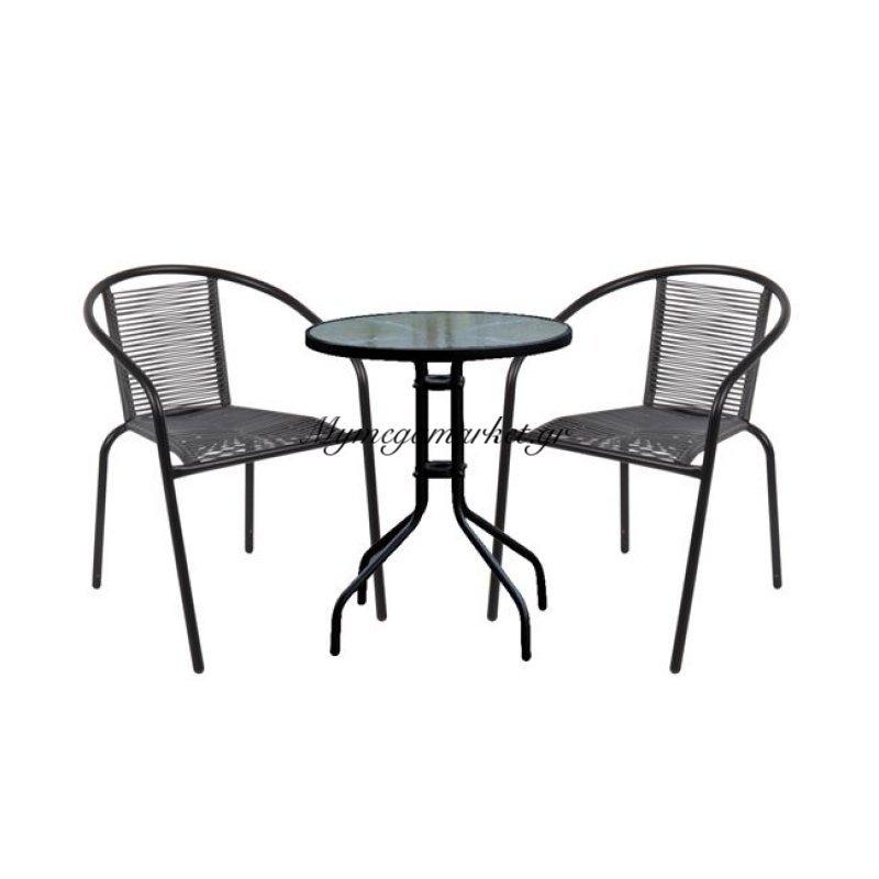 Funky Σέτ (Τραπέζι φ60Cm+2 Πολ)Μεταλ.μαύρo/rattan Κορδόνι Pe Σκ.γκρι Στην κατηγορία Τραπεζαρίες κήπου με καρέκλες | Mymegamarket.gr