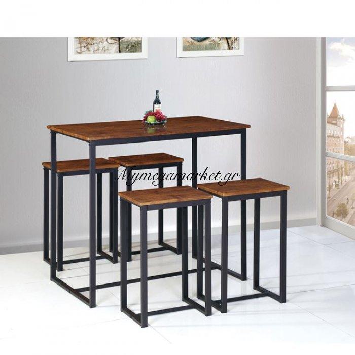 Henry Set Bar (Τραπ.100X60Cm+4 Σκαμπώ) Μεταλ.σκ.καφέ/καρυδί   Mymegamarket.gr