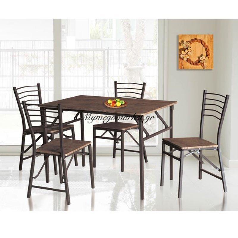 Bennet Set Πτυσ/νο (Τρ.110X70Cm+4 Καρ) Μετ.σκ.καφέ/σκ.καρυδί Στην κατηγορία Τραπέζια Κουζίνας - Τραπεζαρίες με καρέκλες | Mymegamarket.gr