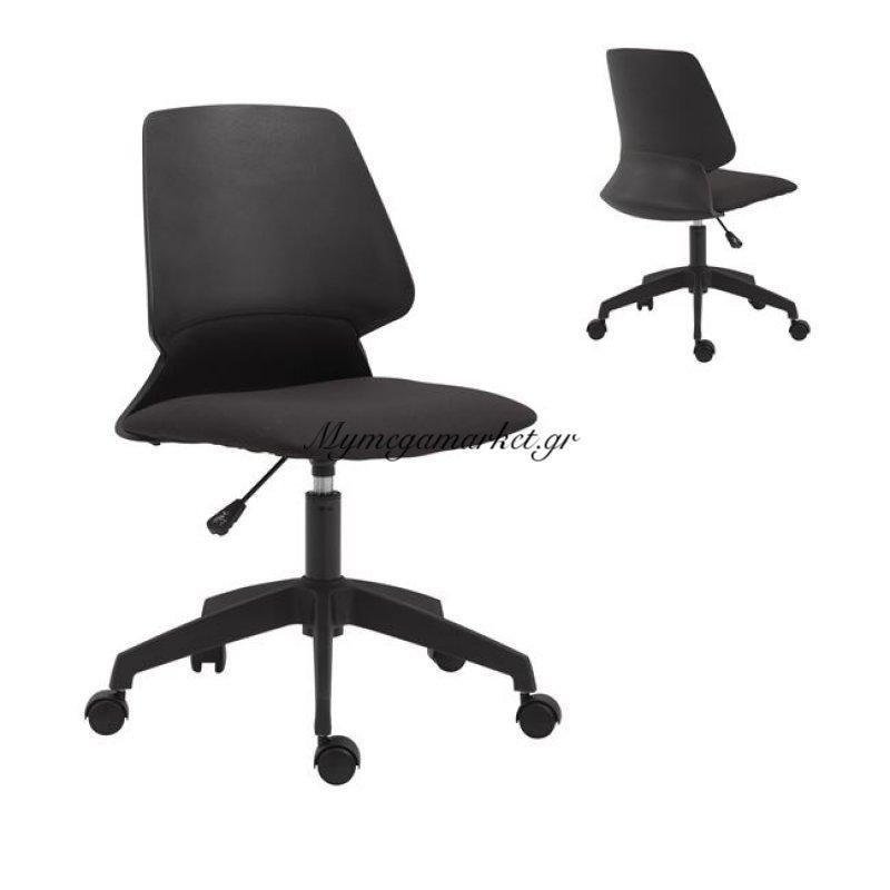 Bf2200 Καρέκλα Pp Μαύρo/ύφασμα Μαύρο Στην κατηγορία Καρέκλες - Πολυθρόνες γραφείου | Mymegamarket.gr