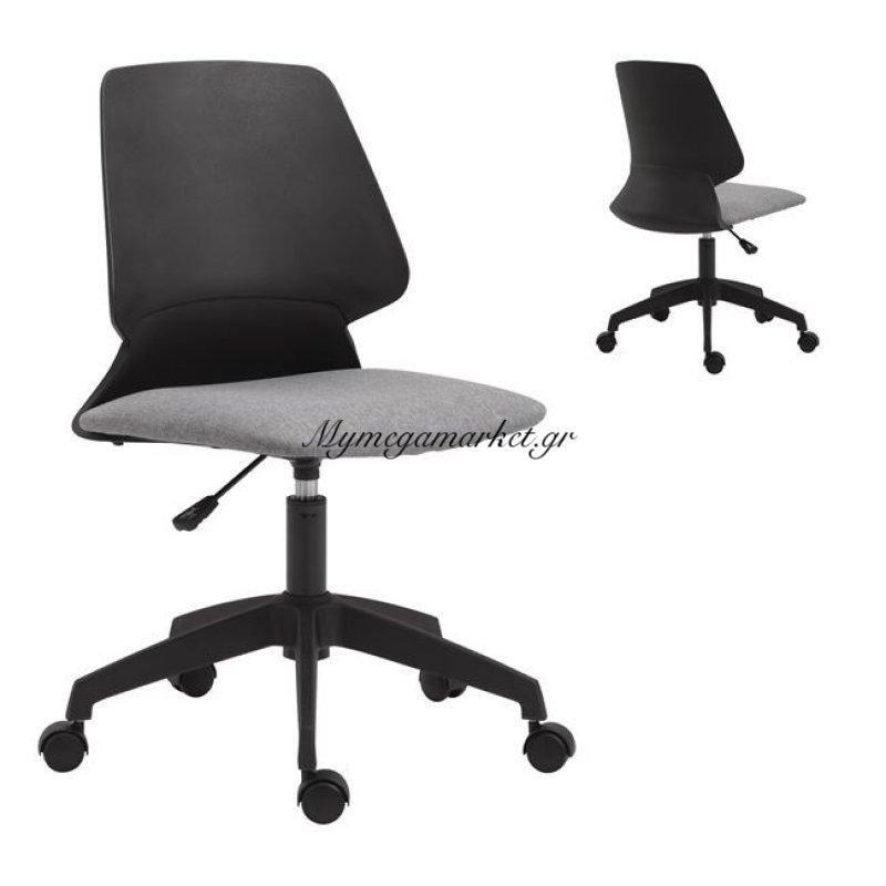 Bf2200 Καρέκλα Pp Μαύρo/ύφασμα Σκούρο Γκρι Στην κατηγορία Καρέκλες - Πολυθρόνες γραφείου   Mymegamarket.gr
