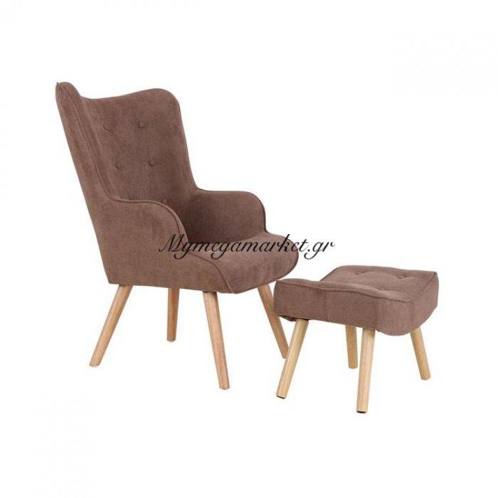 Maron Button Set Πολυθρόνα & Σκαμπώ, Ύφ.σκ.καφέ | Mymegamarket.gr