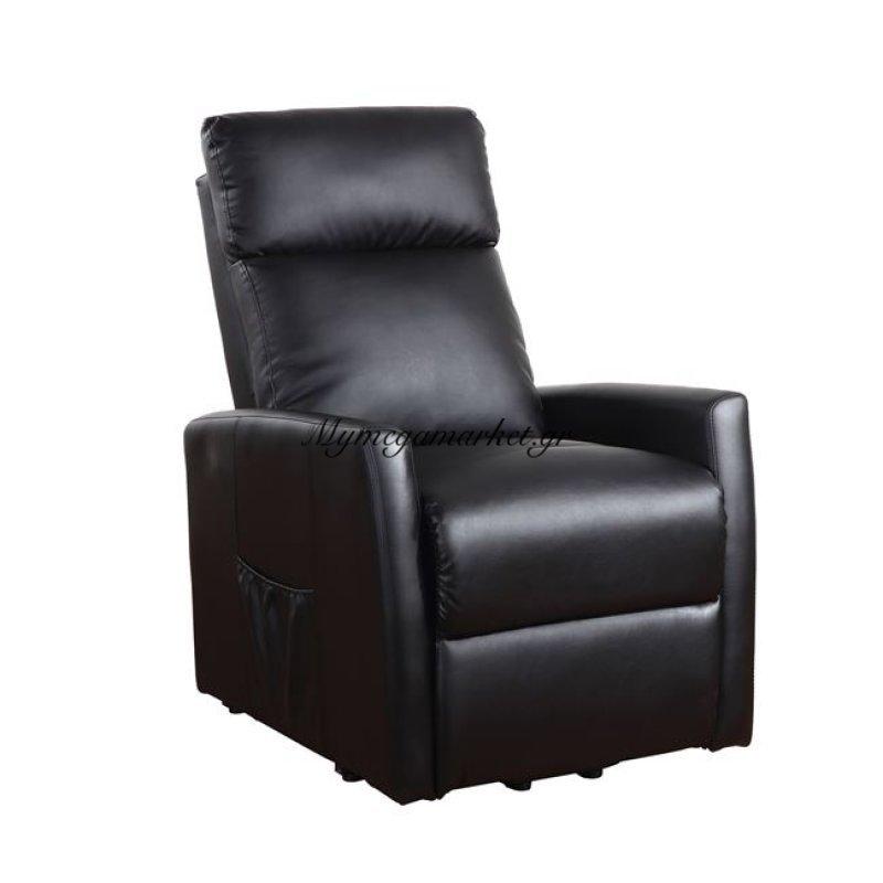 Cortina Πολυθρόνα Lift- Relax Pu Μαύρο Στην κατηγορία Πολυθρόνες σαλονιού   Mymegamarket.gr