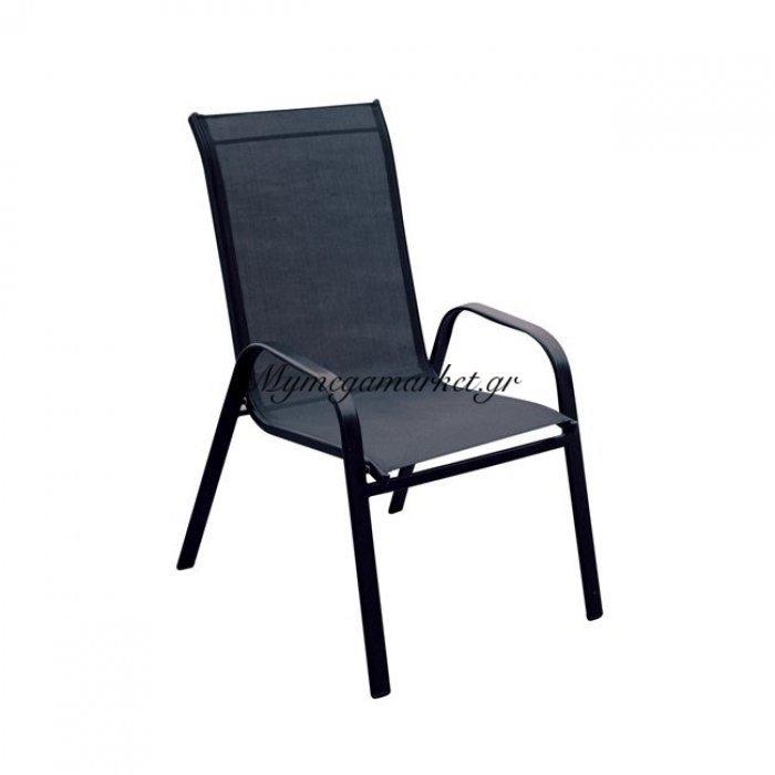 Rio Πολυθρόνα Μεταλλική Μαύρη/textilene Μαύρο | Mymegamarket.gr