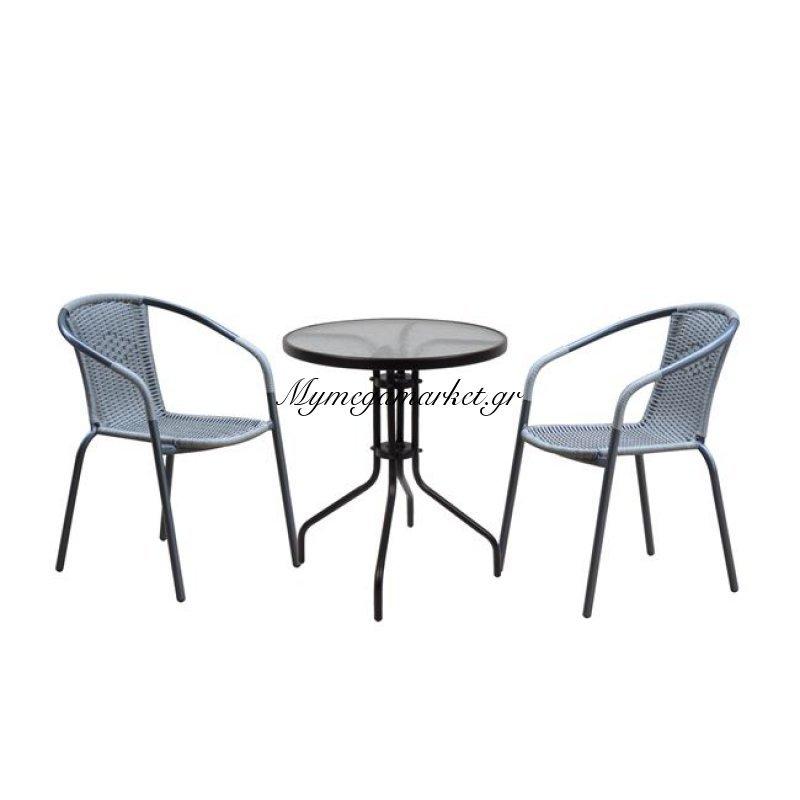Baleno Set Μεταλ.τραπ.φ60Cm Μαύρο+2 Πολ.γκρι/mixed Grey Wicker Στην κατηγορία Τραπεζαρίες κήπου με καρέκλες | Mymegamarket.gr
