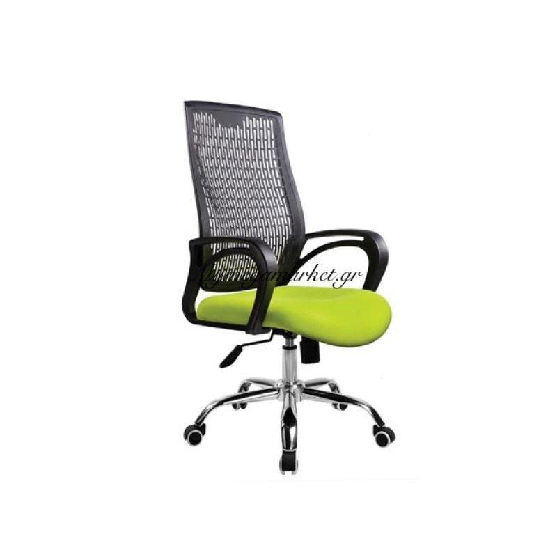 Bf2350 Πολυθρόνα Mesh Πράσινο Κάθισμα (Pp Μαύρη Πλάτη) Στην κατηγορία Καρέκλες - Πολυθρόνες γραφείου | Mymegamarket.gr