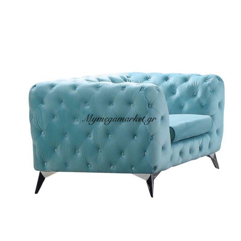 Barlow Πολυθρόνα Ύφασμα Powder Blue Velure Στην κατηγορία Καναπέδες | Mymegamarket.gr