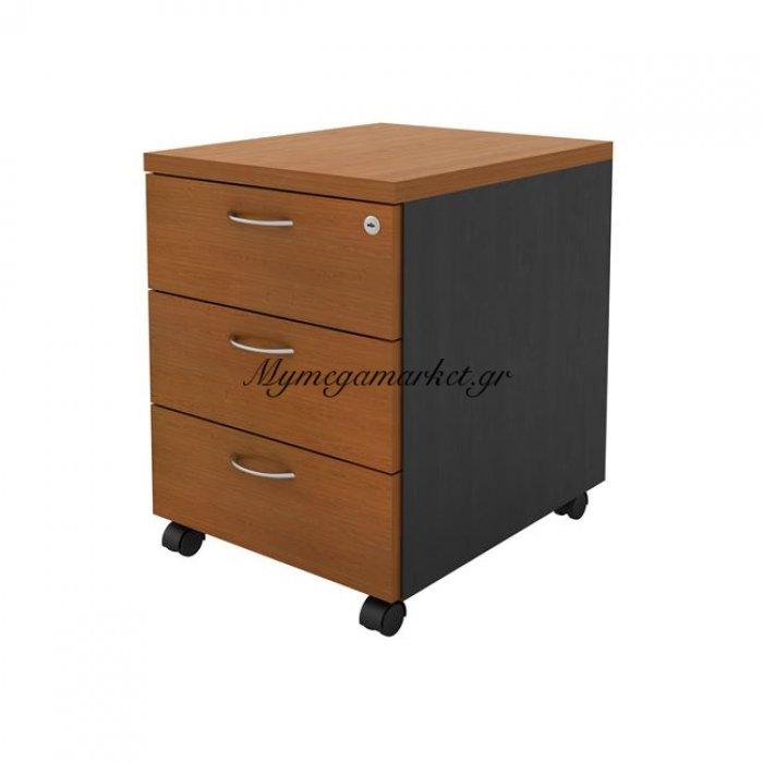 Συρταριερα 3-Συρτ.40X48X56Cm Dg/cherry / New | Mymegamarket.gr